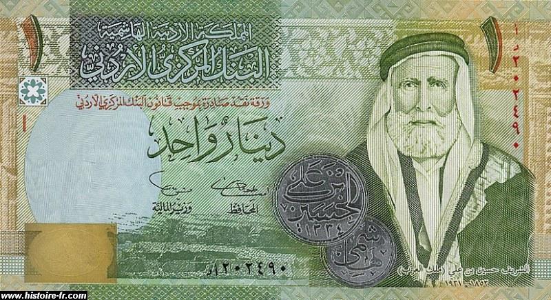 http://www.histoire-fr.com/images/billet_sayyid_hussein_ibn_ali.jpg